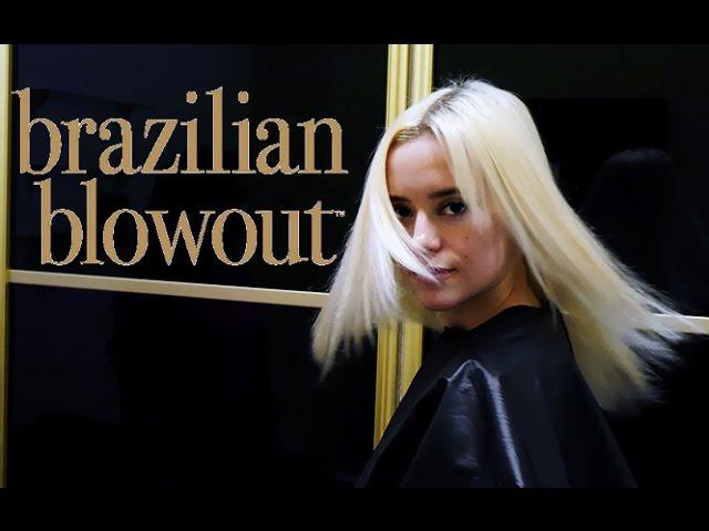 Кератиновое выпрямление волос от Brazilian Blowout | Елена Шульман | Санкт-Петербург
