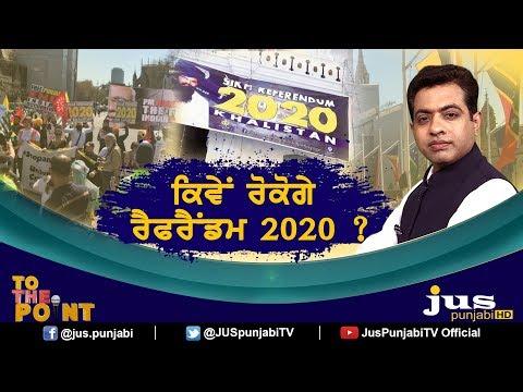 Referendum 2020: Danger or Drama? || To The Point || KP Singh || Jus Punjabi