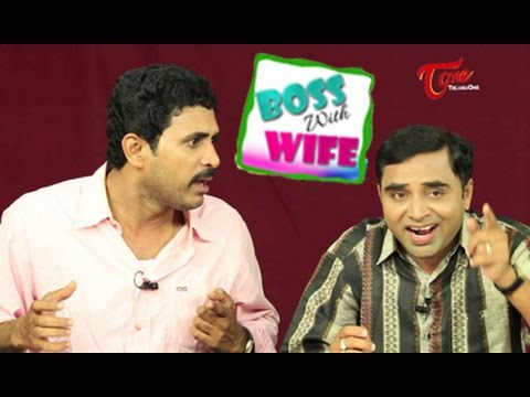Ussh Gup Chup || Boss with Wife || Telugu Comedy Skits