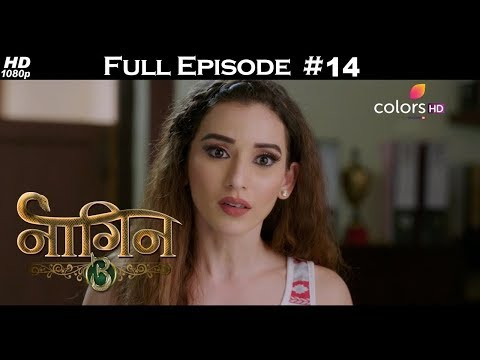Naagin 3 - Full Episode 14 - With English Subtitles