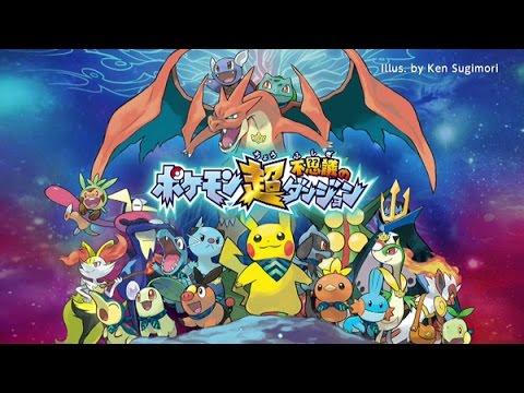 E3 2015: Pokemon Super Mystery Dungeon