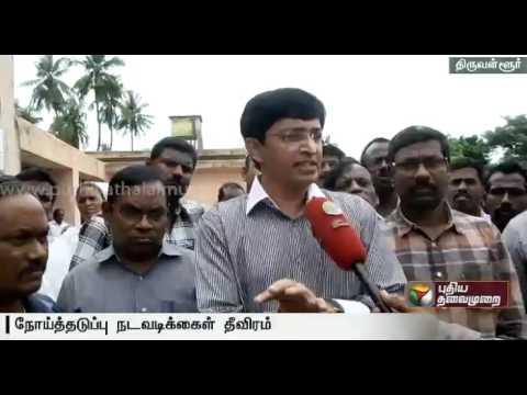 Viral-fever-controlled-in-Thiruvallur-TN-Health-Secy-Radhakrishnan