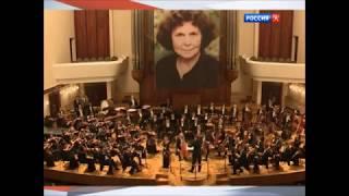 """Фестиваль """"Concordia"""" проходит в Казани"""