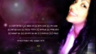 Mehal Sefari - Mezmure Dereje Kebede (Nini)- Volume 1