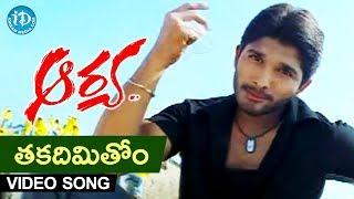 Thakadhimithom Song Lyrics from Aarya - Allu Arjun