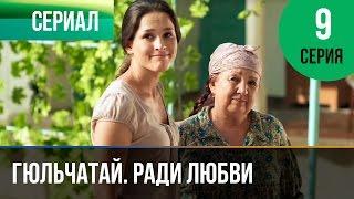 Сериалы Русские Мп4 Скачать Торрент - фото 9