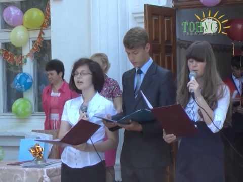 Новости города Саки от 22.05.2015