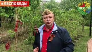 ЛесПобеды - акцию поддержали профсоюзы полиции России