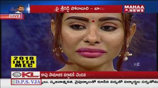 Video Mentally Sri Reddy Has Trapped: Actress Radha | #PTM MP3, 3GP, MP4, WEBM, AVI, FLV September 2018