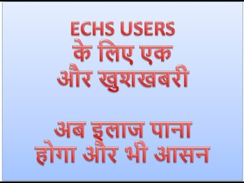ECHS - Another GOOD News For ECHS USERS