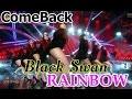 [Comeback Stage] RAINBOW - Black Swan, 레인보우 - Black Swan, Show Music Core 20150228