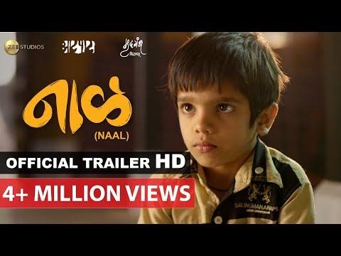 Video Naal | नाळ | Official Trailer 2018 | Sudhakar Reddy Yakkanti | Nagraj Popatrao Manjule | Zee Studios download in MP3, 3GP, MP4, WEBM, AVI, FLV January 2017