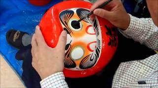 Takasaki Japan  city photo : Shop NEXT's Daruma Doll, HandMade in Takasaki, Japan