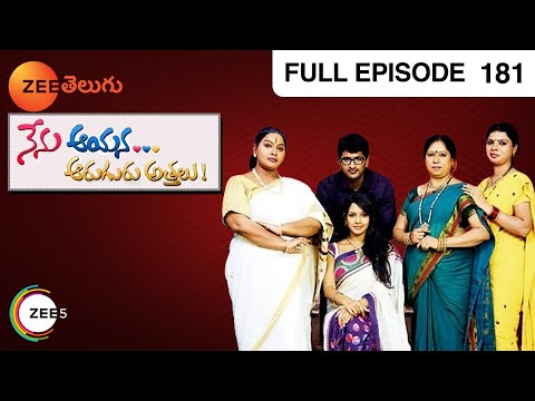 Neneu Aayana Aruguru Athalalu - Episode 181 - September 22  2014 23 September 2014 01 AM