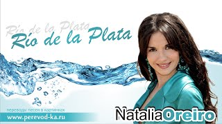 Download Lagu Natalia Oreiro - Rio de la Plata с переводомs) Mp3