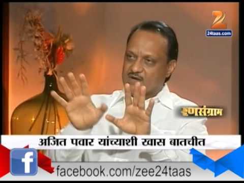 Zee24Taas | 17th March 2014 Ranasangram Ajit Pawar