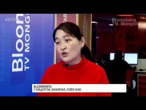 Б.Солонго: Монгол ноолуурыг дэлхийн зах зээлд гаргана
