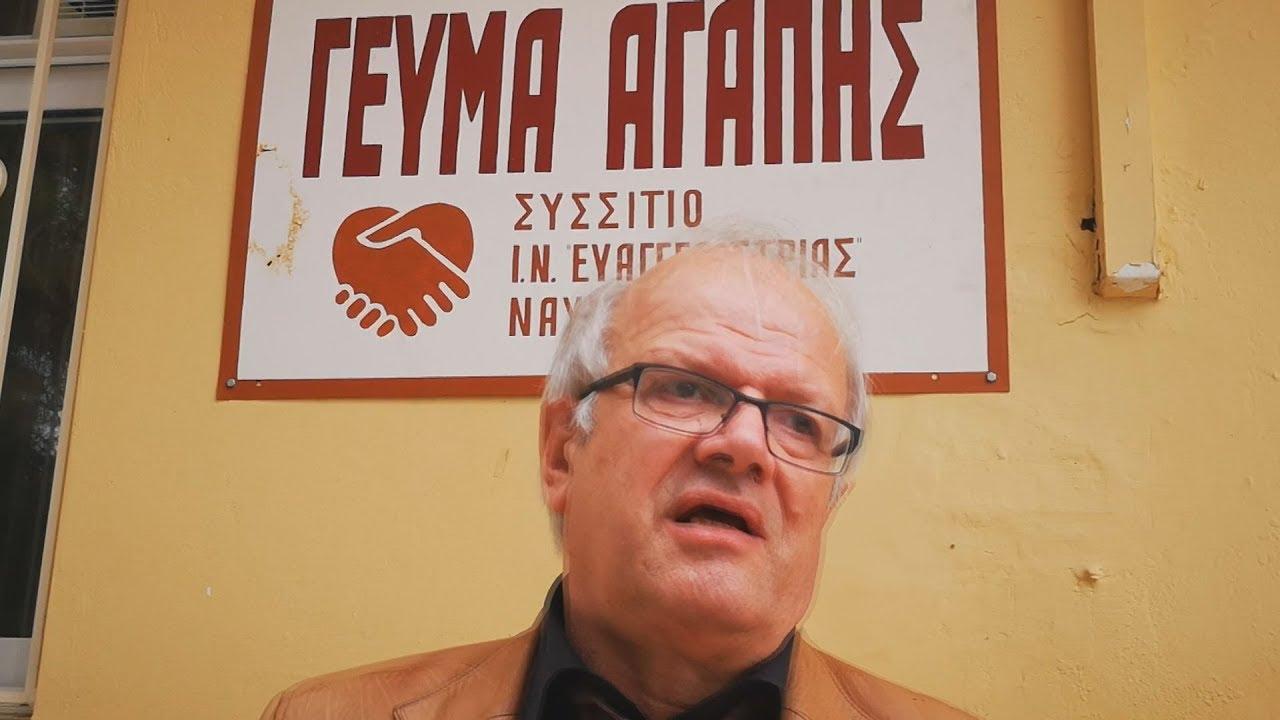 Ο Άκης Τσελέπης επισκέφτηκε το συσσίτιο του Ιερού ναού Ευαγγελιστρίας Ναυπλίου