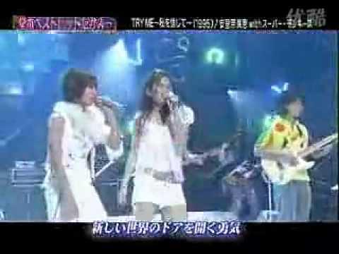 「紗栄子(サエコ)の破壊的な歌唱力にビビる。」のイメージ