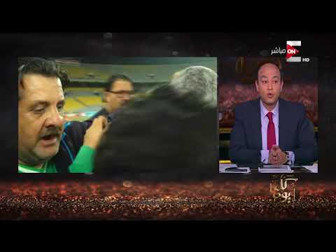 العرب اليوم - شاهد: تأثّر و بكاء عمرو أديب لبكاء مدرّب الاتحاد السكندري محمد عمر