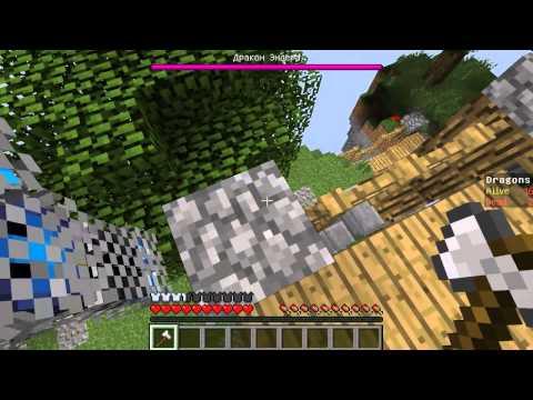 Minecraft Рандомные Мини Игры #2 (Опасные драконы) (видео)