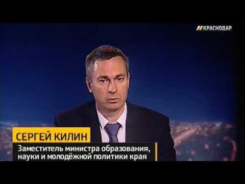 Николай Денисов, координатор «За веру, Кубань и Отечество!», Сергей Килин, замминистра образования