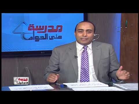 فلسفة و منطق 3 ثانوي ( مراجعة الدور الثاني ) أ عصام زهران 03-08-2019