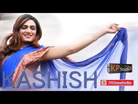 KASHISH BRAND NEW PERFORMANCE @ WEDDING MUJRA PARTY 2018