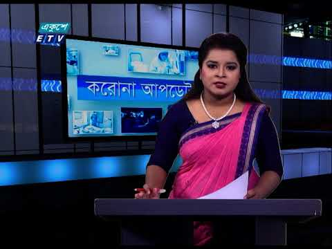 Corona Virus Update || 01 Pm ||18 October 2020 || ETV News