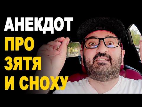 Анекдот Про Ролики