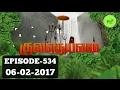 Kuladheivam Sun Tv Episode - 53406-02-17