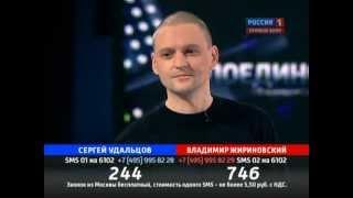Поединок: Жириновский VS Удальцов (22.03.2012)