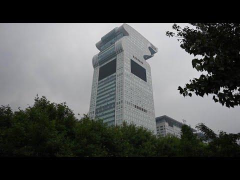 Plattform Alibaba: Pekinger Wolkenkratzer im Internet ...