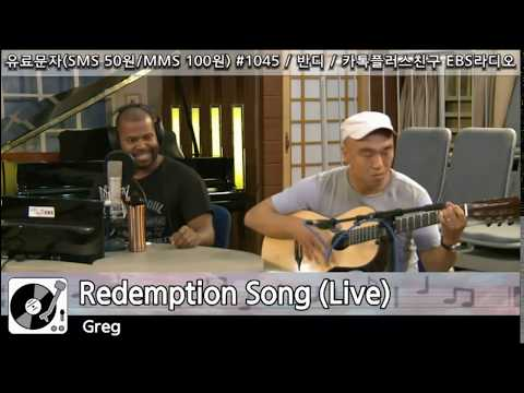 Video Bob Marley - Redemption Song (Live) download in MP3, 3GP, MP4, WEBM, AVI, FLV January 2017