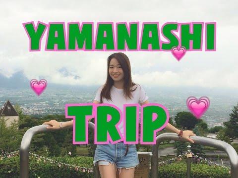 【Vlog】山梨女子4人旅♡/富士吉田&勝沼/石井亜美