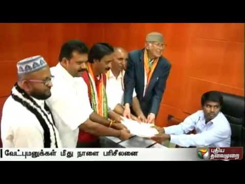 Filing-of-nominations-to-the-TN-assembly-elections-comes-to-an-end-last-date-for-withdrawal-2nd-May