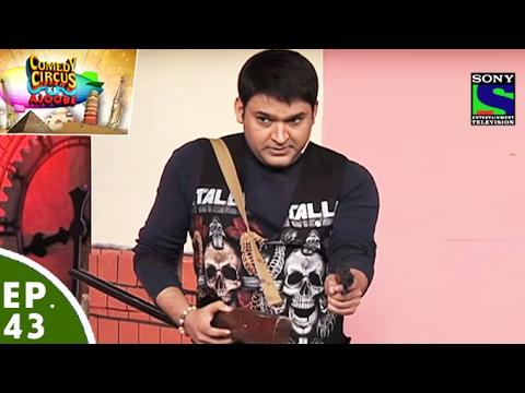 Comedy Circus Ke Ajoobe – Ep 43 – Kapil Sharma As A Thief