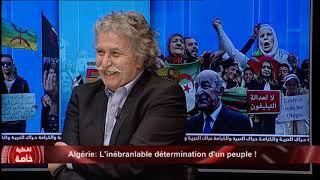 Algérie: L'inébranlable détermination d'un peuple !