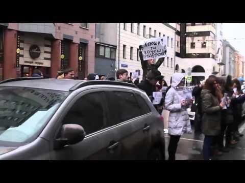 Активисты в Москве сегодня затроллили Собчак.