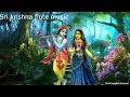 sri krishna flute music |RELAXING MUSIC YOUR MIND| BODY AND SOUL |yoga music ,Meditation music *33*