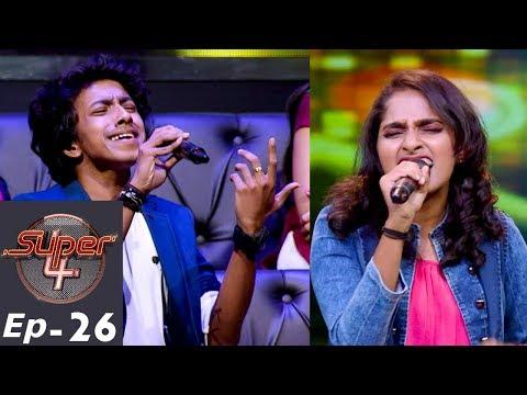 Super 4 I Ep 26 - Mesmerizing performances! I Mazhavil Manorama (видео)