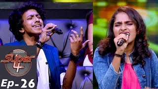 Video Super 4 I Ep 26 - Mesmerizing performances! I Mazhavil Manorama MP3, 3GP, MP4, WEBM, AVI, FLV Oktober 2018