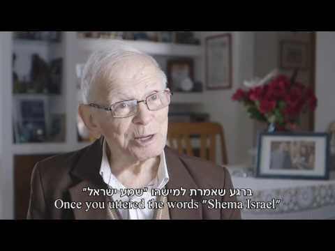 Ha-Elion, Moshe