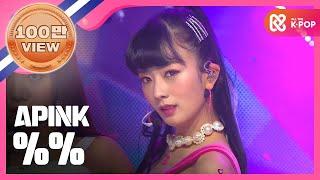 Video Show Champion EP.298 Apink - %%(Eung Eung) MP3, 3GP, MP4, WEBM, AVI, FLV Maret 2019