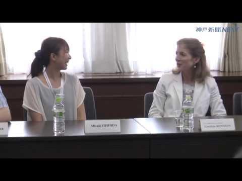 ケネディ駐日米大使が関学訪問