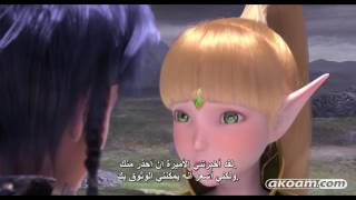 Nonton Dragon Nest Warriors Dawn 2014 720p Bluray Akoam Com 2 Film Subtitle Indonesia Streaming Movie Download