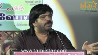Puthiyathor Ulagam Seivom Audio Launch Part 1
