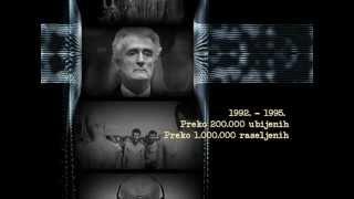 Virtuelni muzej genocida nad Bošnjacima - TRAILER