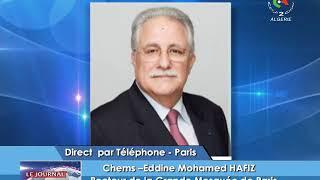 La Grande Mosquée de Paris suspend sa prière du vendredi- Chems-Eddine Hafiz  Canal Algérie