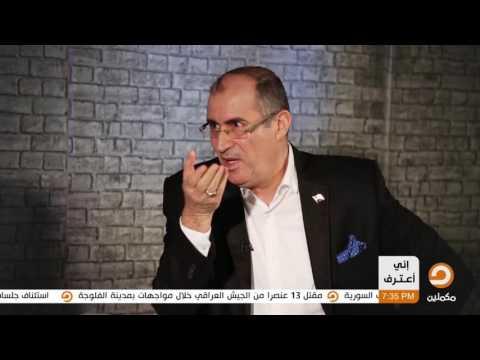 """الحلقة الخامسة من برنامج """" اني اعترف """" مع د. جمال حشمت !"""